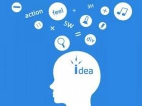 大数据时代下的产品经理应该具备怎样的思维方式?